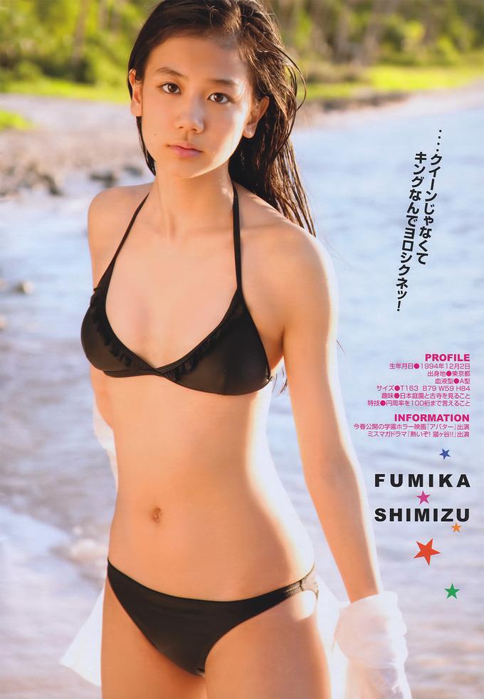 fumi19