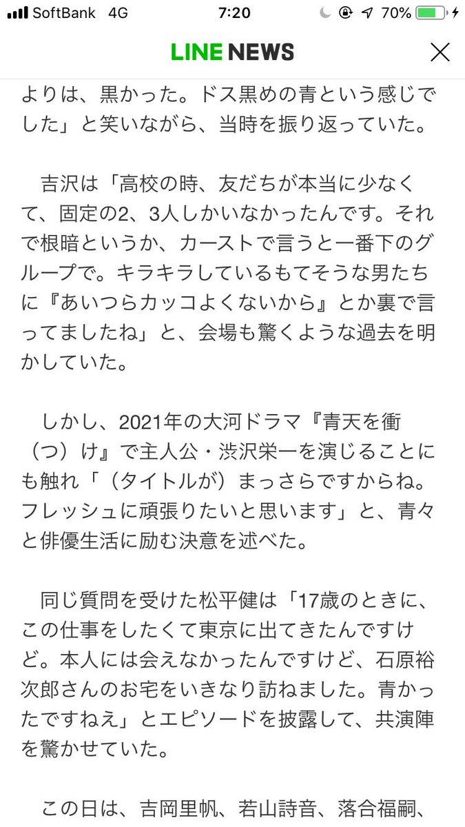 ryou3