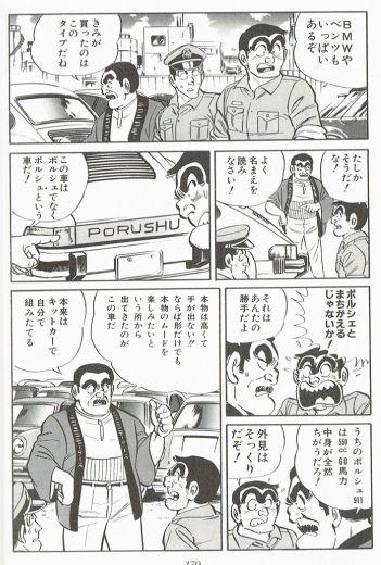 kochi11