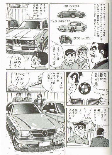 kochi12