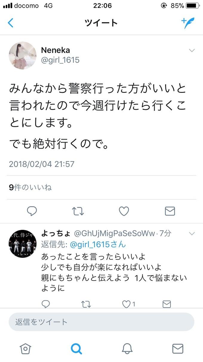 jyuku7