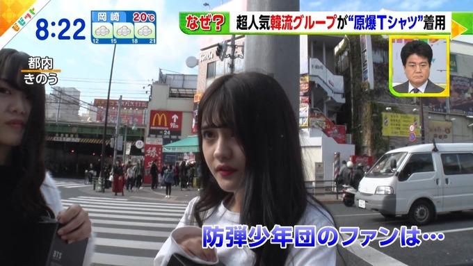 【悲報】防弾少年団ファンの女さん、全国ネットで被爆者を侮辱してしまう
