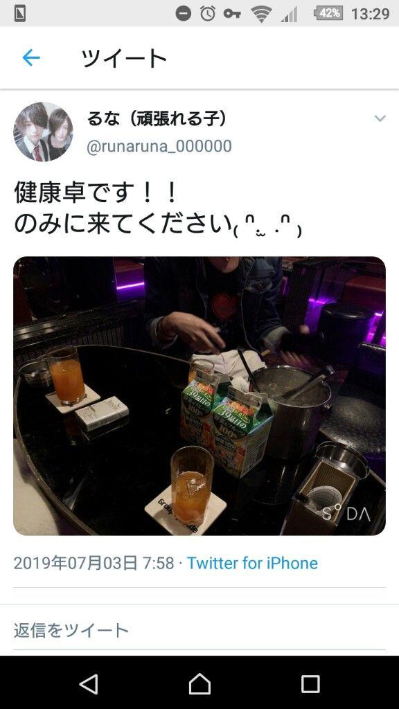 fujimi3