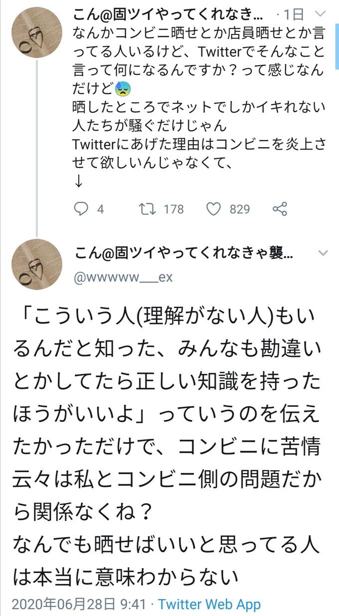 usomatsu22