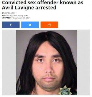【速報】アヴリル・ラヴィーンさん、逮捕