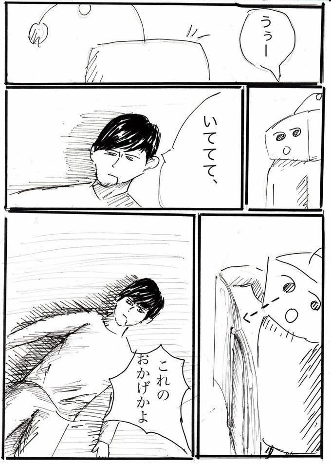 man51_ks