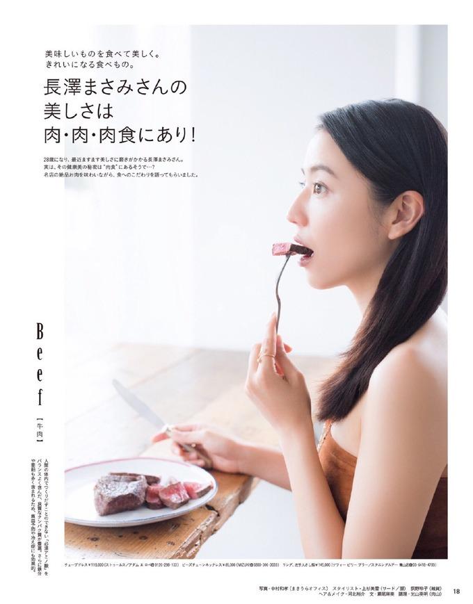 nagasawa3
