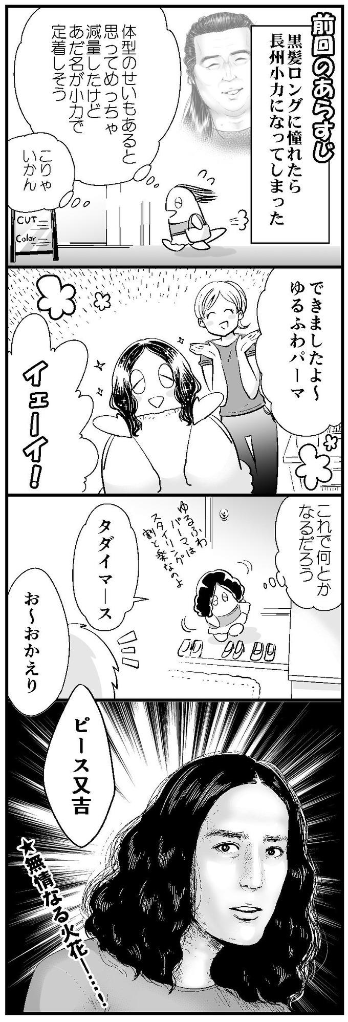 nakama3