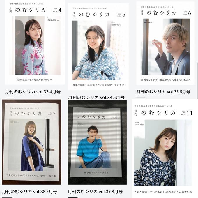 nakagawa19