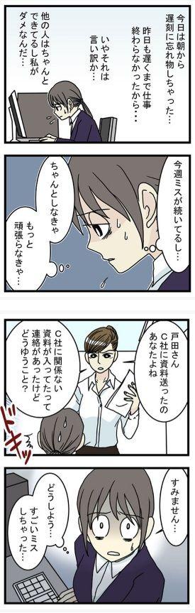 shougai3