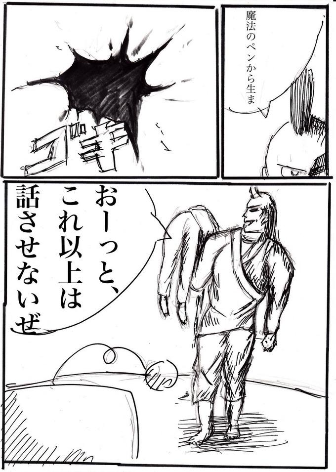 man62_ks