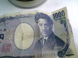 貯金箱に入った1000円札を取り出したい