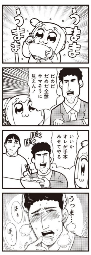 nohara3