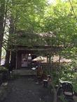 有島武郎別荘