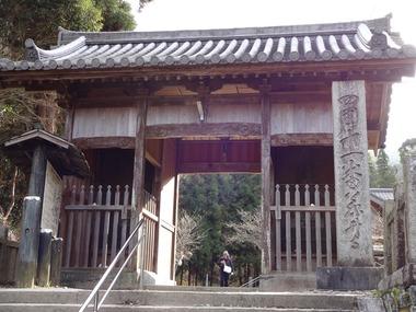 第11番「藤井寺」