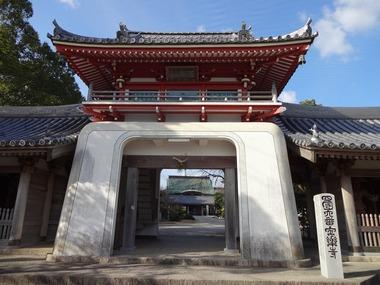 第6番「安楽寺」