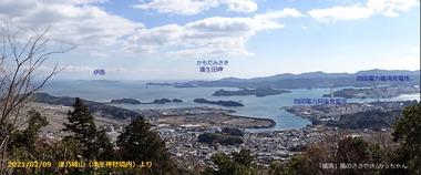 津乃峰山より0209