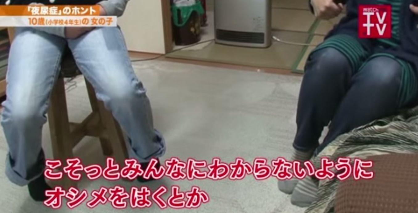 Fan スカートたくし上げて照れクンニ Mei #7 | S-Cute