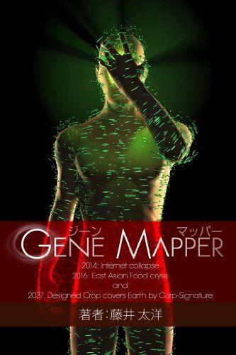 GeneMapperCore