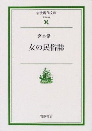 Miyamoto-WF