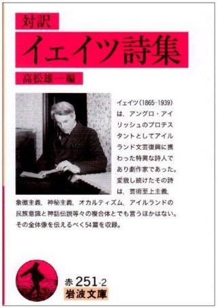 WBY_Takamatu