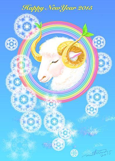2015_nenga羊_H550_001