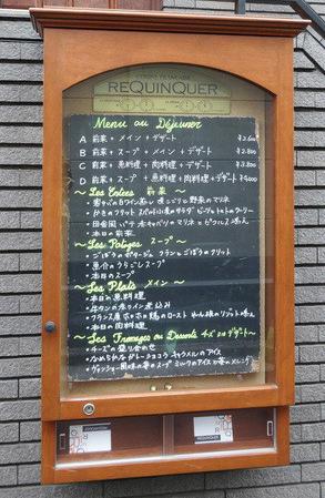 tokyo193 ルカンケ
