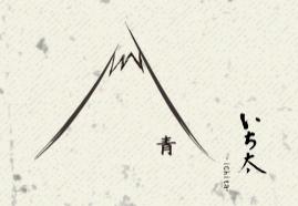 tokyo015 いち太