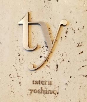 tokyo192 タテルヨシノ銀座