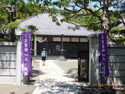 20170523三浦薬師2