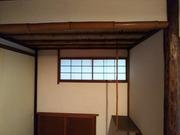 201711219八百善瑞泉寺茶会9