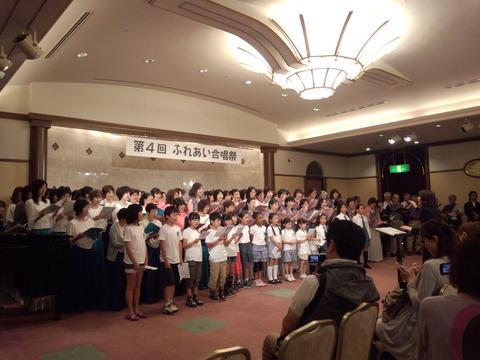 ふれあい合唱祭5