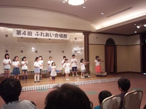 ふれあい合唱祭2