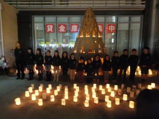 苦楽園キャンドルナイト2012年冬至2