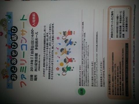 20131022_185257