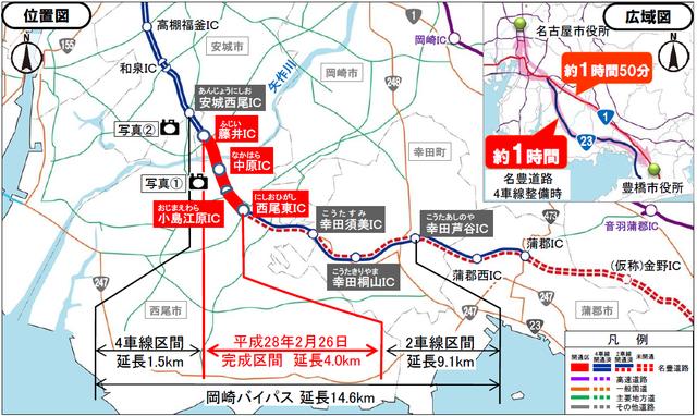 2016年02月 : Drive Log -道が好...