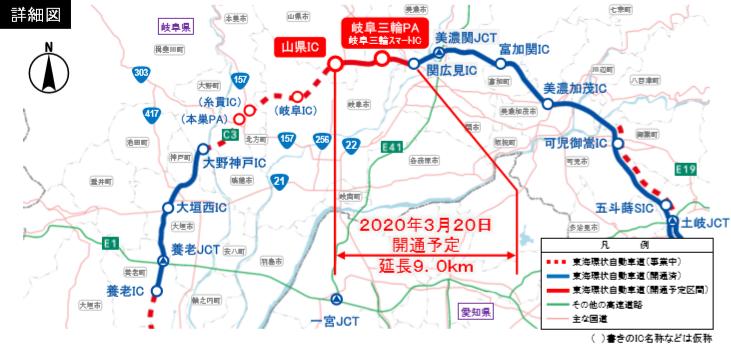 20200222-7