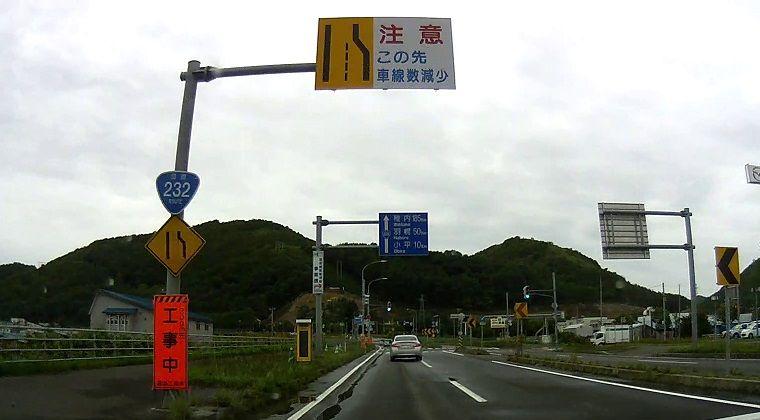 2016年04月 : Drive Log -道が好...