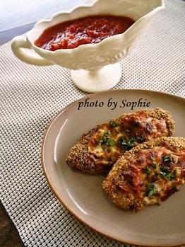 鶏胸肉のパルメザン・トマトソースがけ