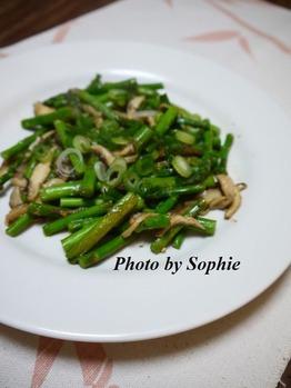 アスパラガスと椎茸の中華炒め