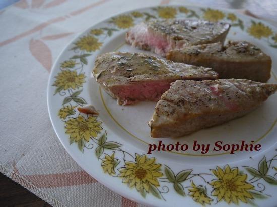 マグロのたたき風ツナステーキのグリル