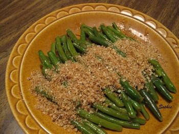 インゲン(三度豆)のガーリックレモンバターソース