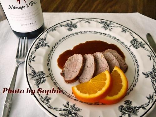 豚ヒレ肉のロースト・スパイシーオレンジポートソース添え