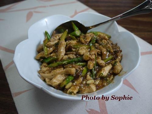 鶏胸肉とマッシュルームの中華炒め