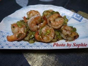 海老とレタスの中華風炒め物