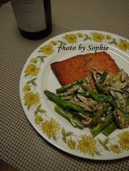 鮭のグリル・アスパラガスとマッシュルーム添え