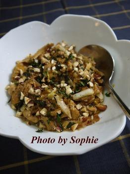 シャントレルと白菜のソテー