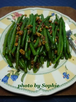 サヤインゲンと胡桃のサラダ