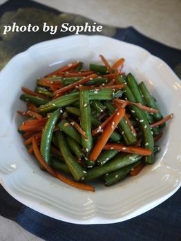 インゲン豆と人参の胡麻炒め