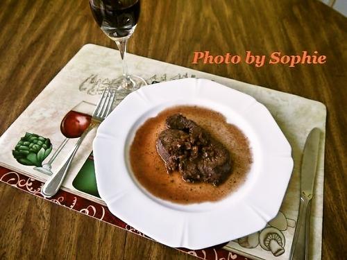牛ヒレ肉の赤ワインソース
